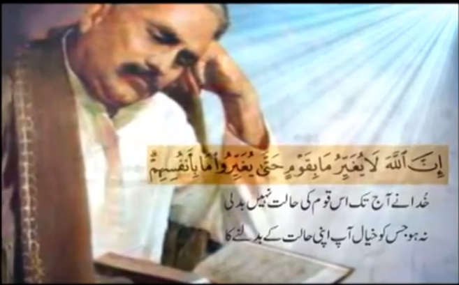 Allama Muhammad Iqbal a great poet!